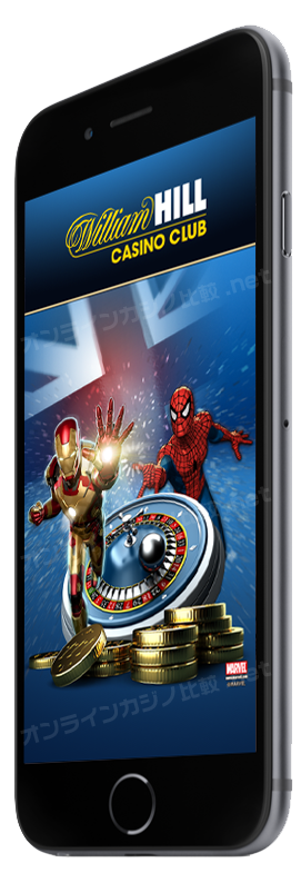 iphone-marvel