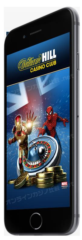 iphone-marvel