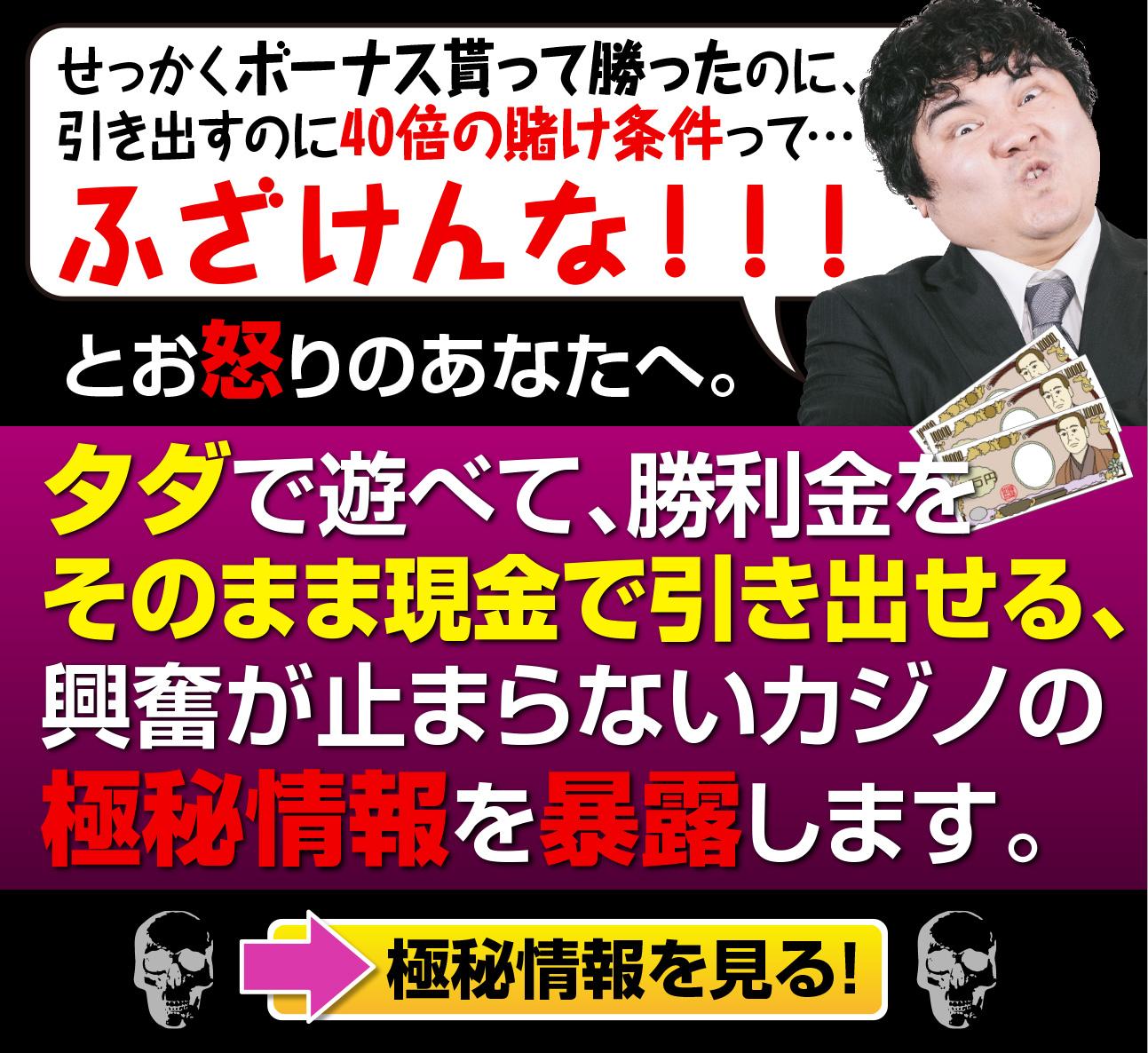 bnr_gokuhi