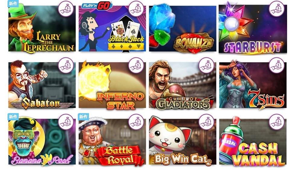 カジノシークレットなら、すべてのカジノゲームでキャッシュバックが受け取れちゃいます!