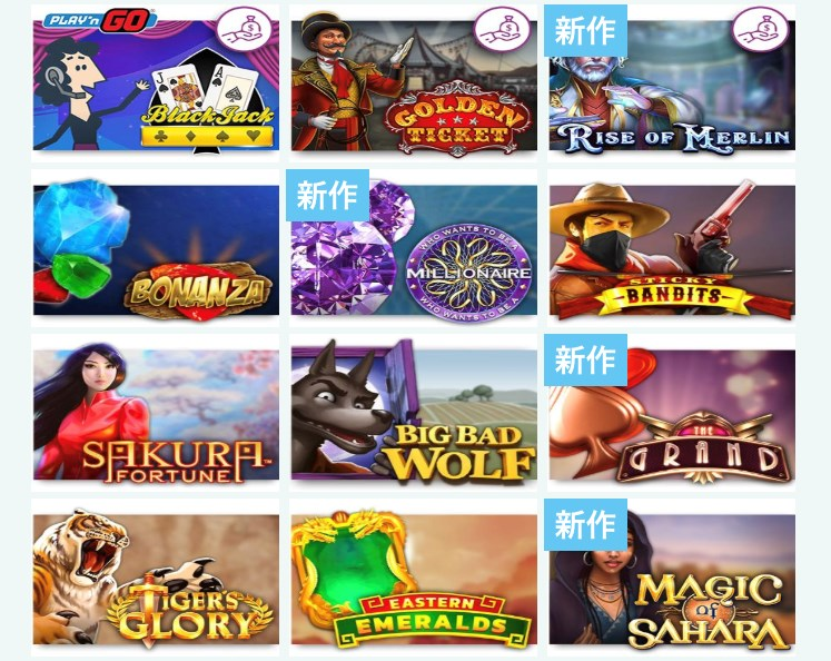 カジノシークレットなら、2,000種類以上のカジノゲームが遊び放題!