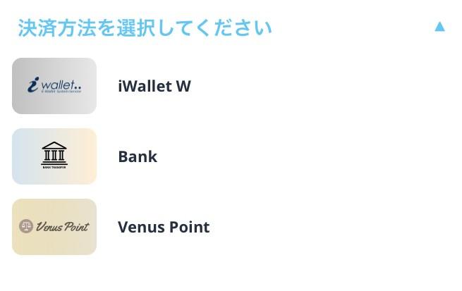 カジノシークレットの4つの出金手段