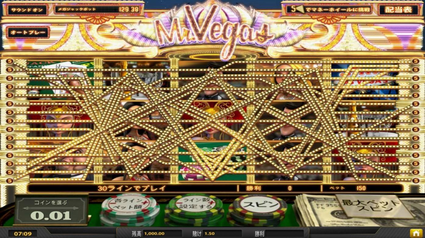 Vera&John(ベラジョンカジノ):Mr. Vegas(ミスター・ベガス)