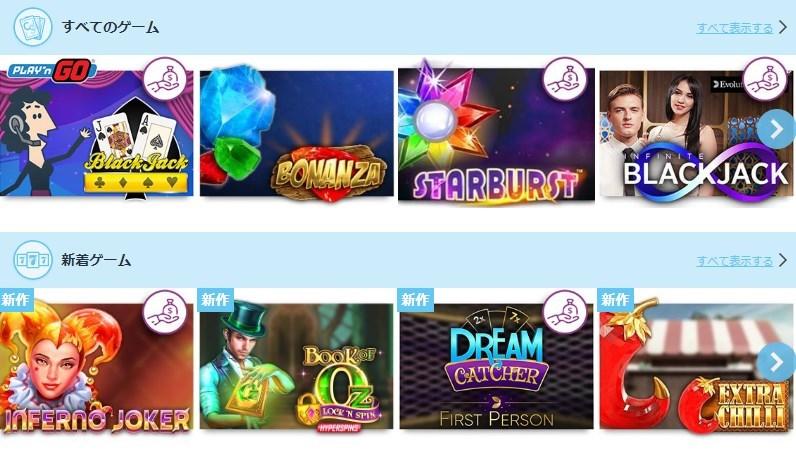 カジノシークレットでは、ほとんどのカジノゲームを無料で楽しむことができます!