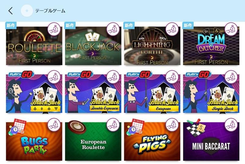 カジノシークレットでは、テーブルゲームを無料で楽しむことができます!