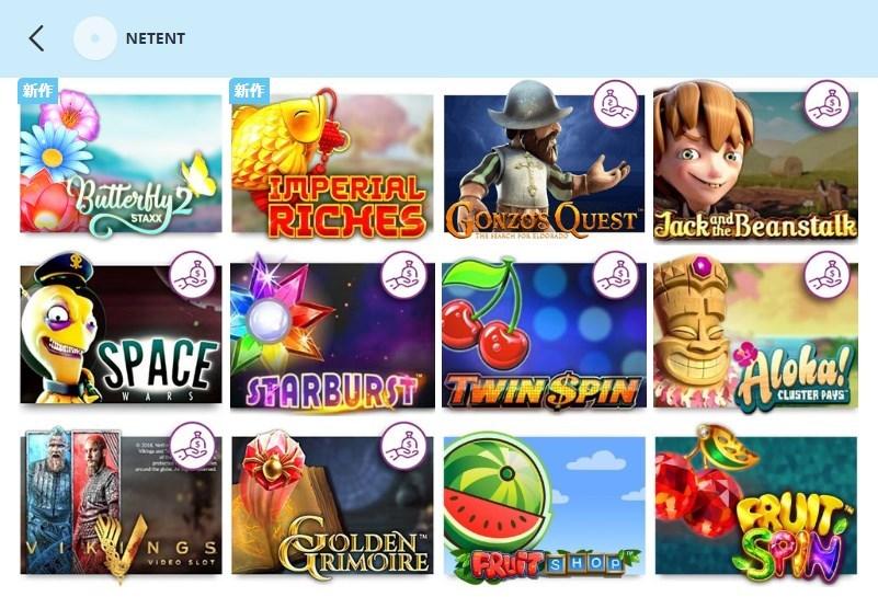 カジノシークレットでは、スロットゲームを無料で楽しむことができます!