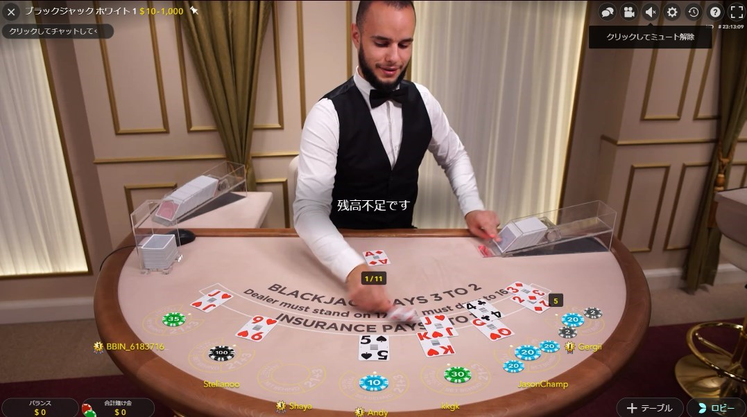 Blackjack WHITE(ブラックジャック・ホワイト)