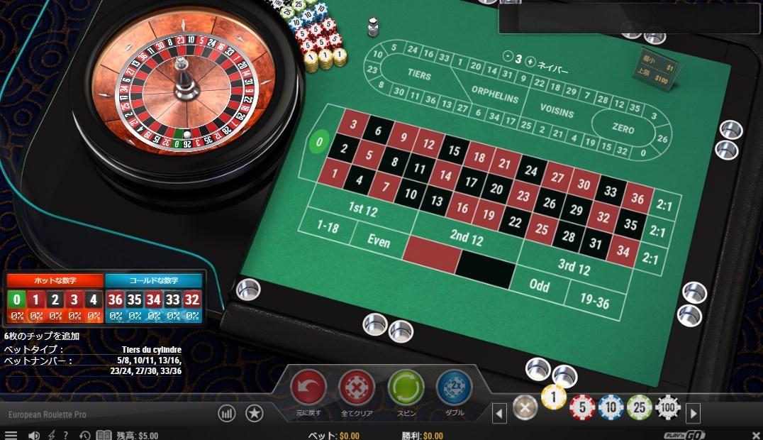 カジノシークレットのおすすめルーレット「European Roulette(ヨーロピアン・ルーレット)」