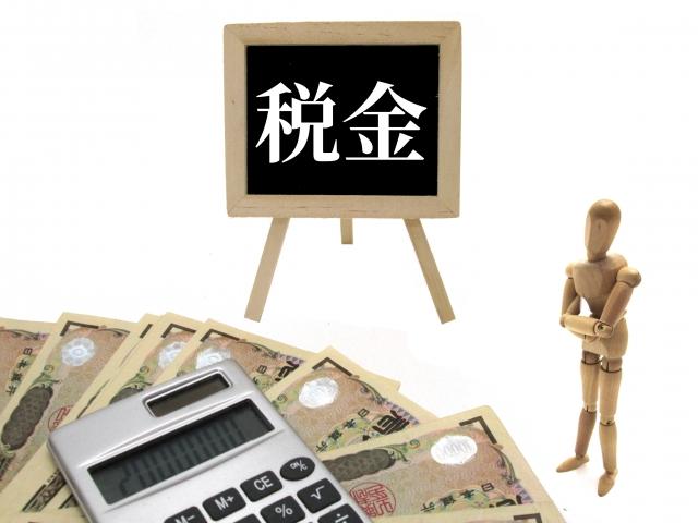 オンラインカジノの勝利金には税金が発生します!
