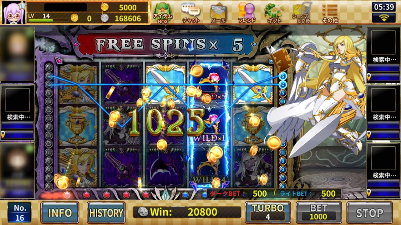 天使と悪魔「FREE GAME(フリーゲーム):天使サイド