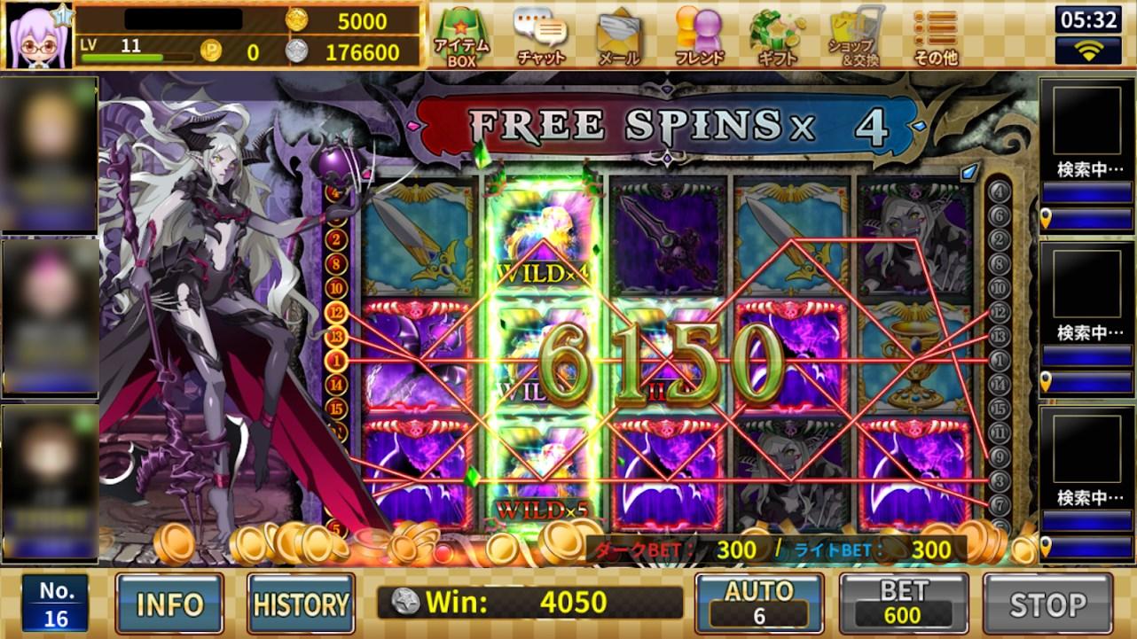 天使と悪魔「FREE GAME(フリーゲーム):悪魔サイド