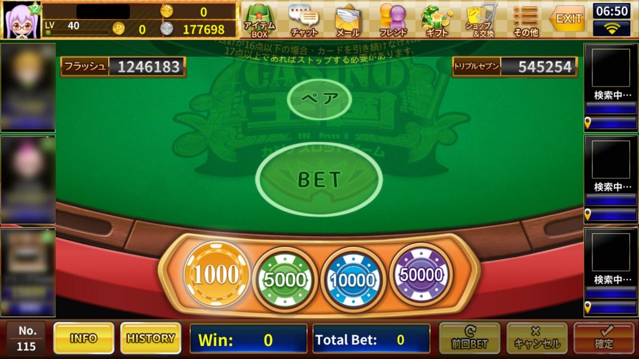 カジノ王国おすすめゲーム「Black Jack(ブラックジャック)」