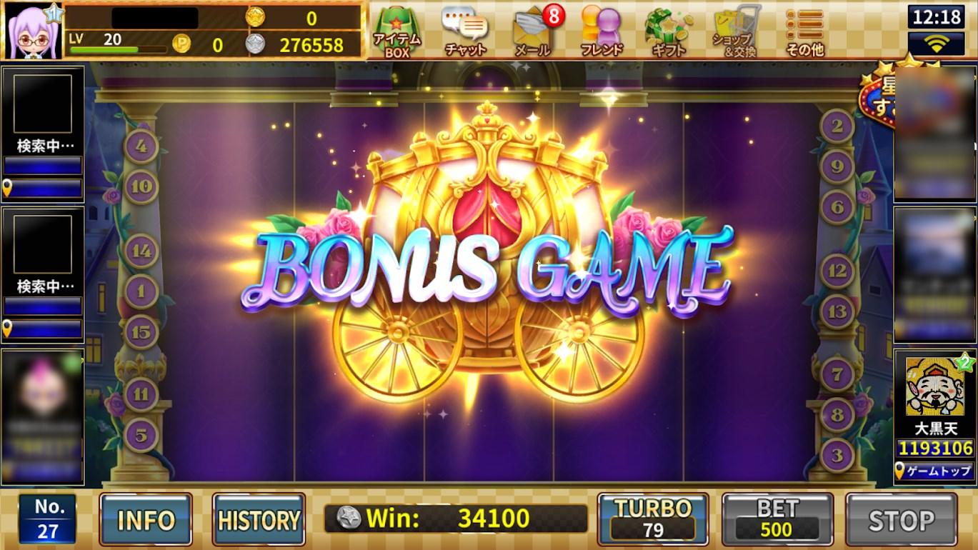 「BONUS」の図柄が3つ以上停止するとボーナスゲーム獲得!