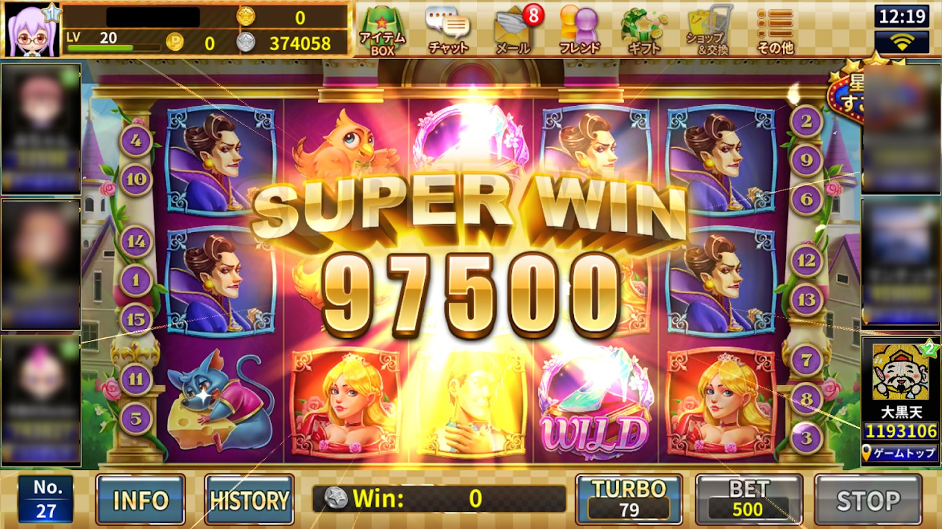 SUPER WIN 97,500銀貨!