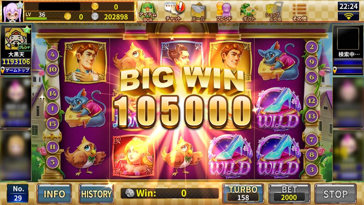 人気機種「シンデレラ」でBIG WIN '' 105000枚 '' 獲得!