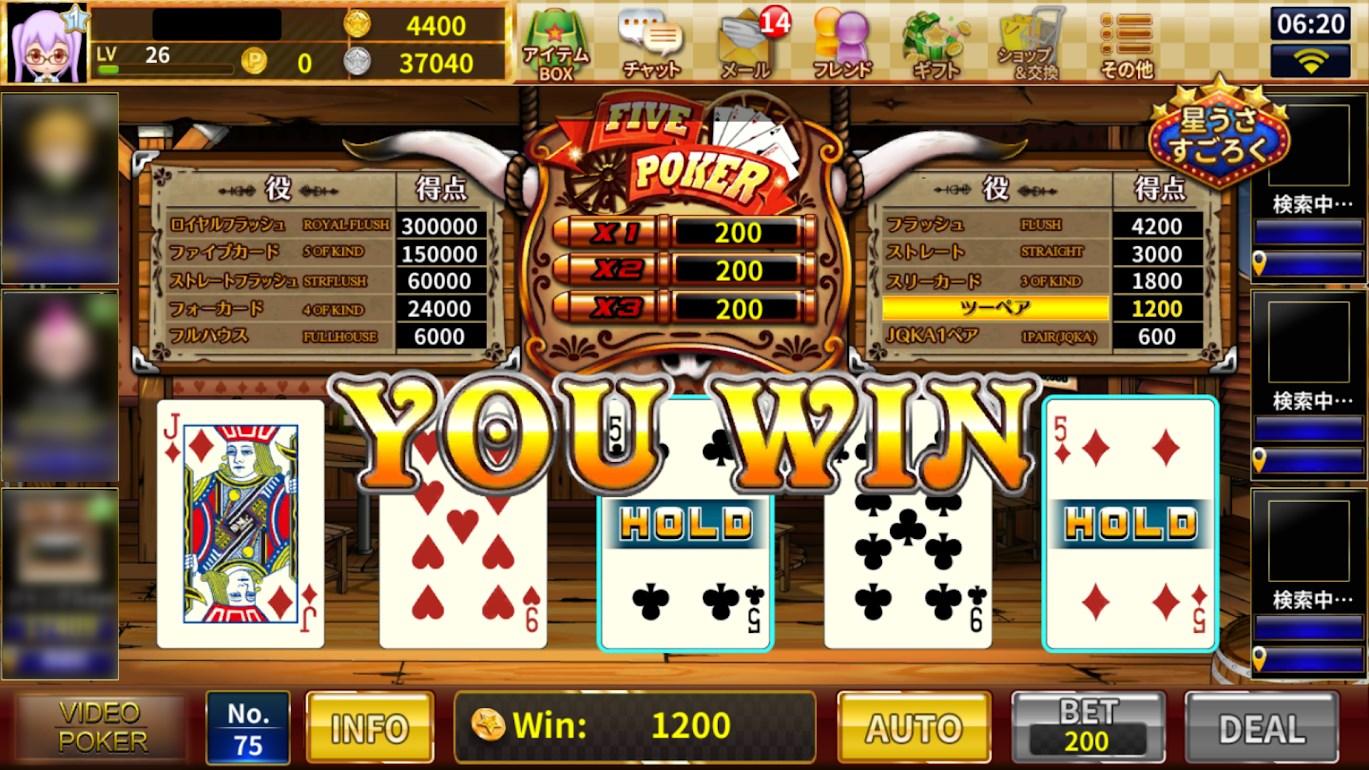カジノ王国おすすめゲーム「FIVE POKER(ファイブポーカー)」