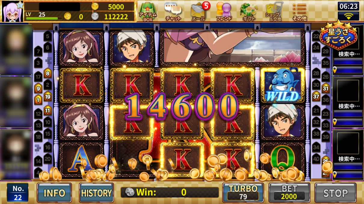 カジノ王国おすすめゲーム「魔法のランプ」