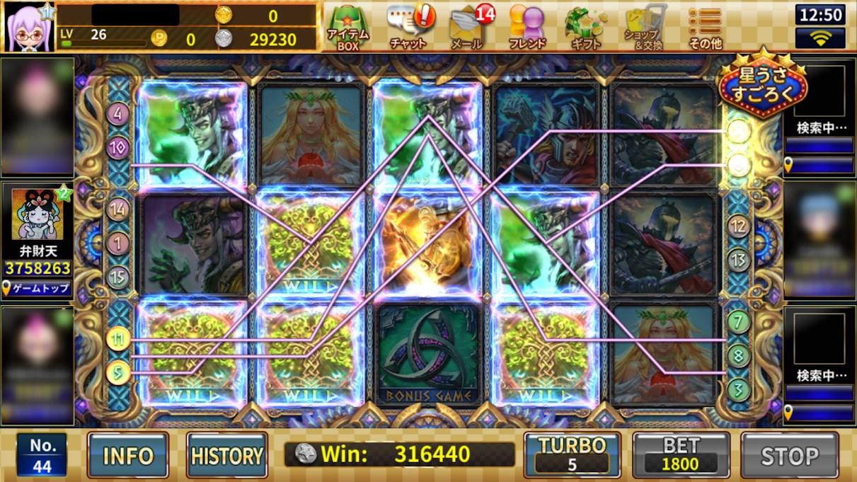 カジノ王国おすすめゲーム「オーディンの怒り」