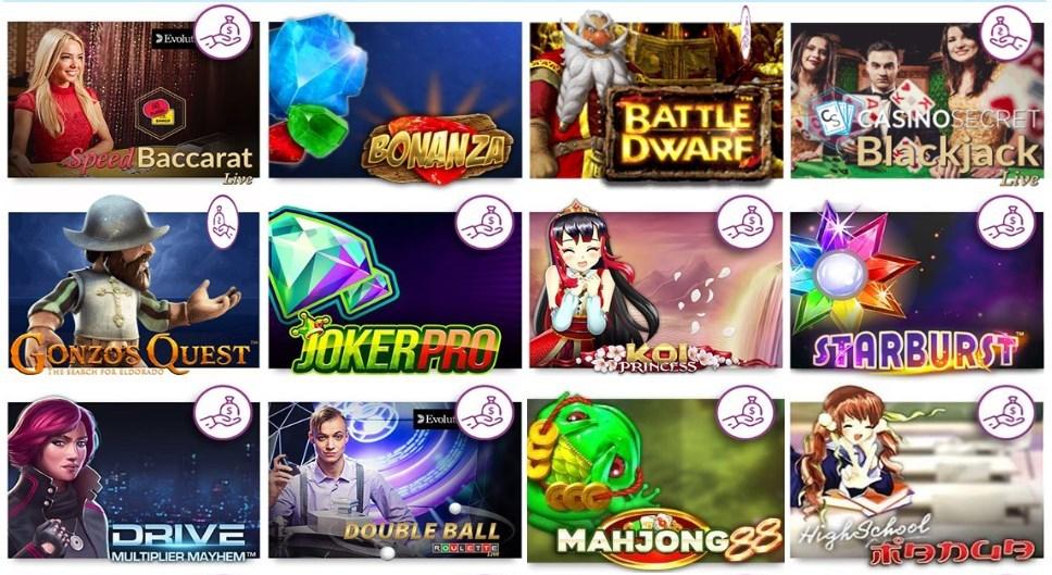 各オンラインカジノのゲームリストの中からお好きなゲームを選択して…