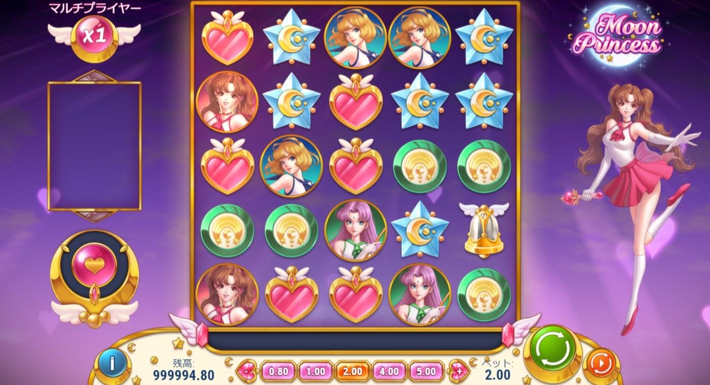 おすすめスロットマシン「Moon Princess(ムーン・プリンセス)」