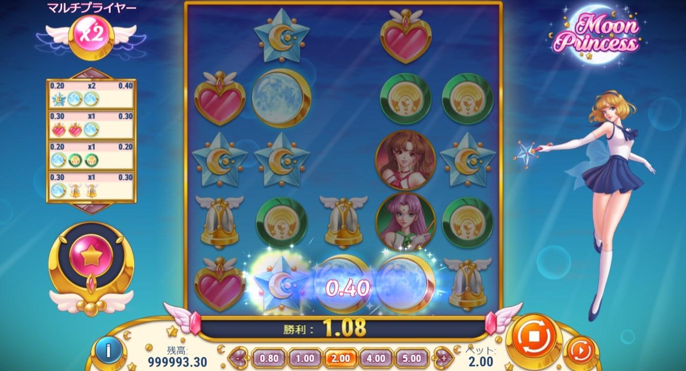 Moon Princess ではシンボルを3つ揃えるだけでWILD を獲得することができます!