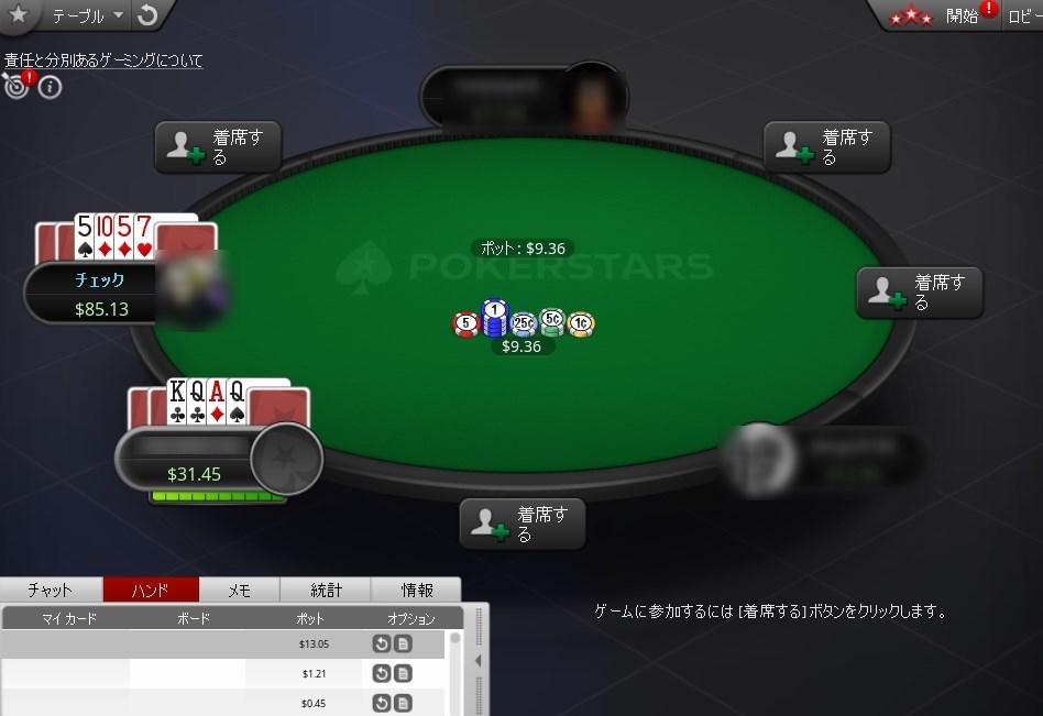 7-card stud Poker(セブンカード・スタッドポーカー)