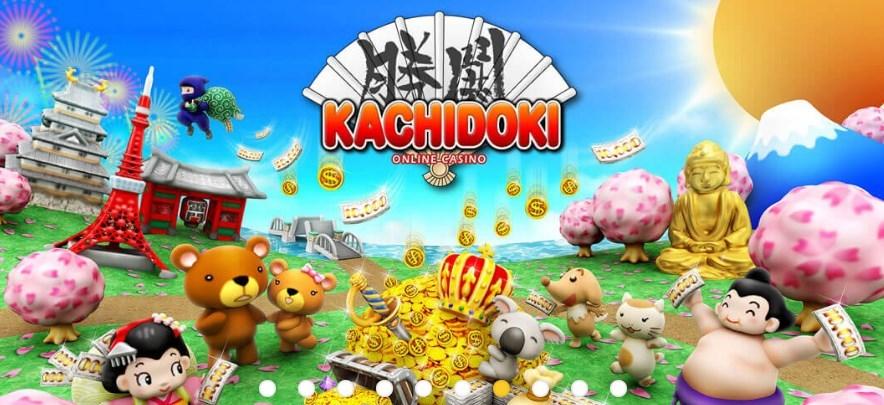 【パチンコ・パチスロ部門】ベストカジノ「KACHIDOKI(カチドキ)」