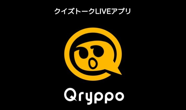 まるでクイズ番組!本格的なクイズアプリ「Qryppo(クリッポ)」
