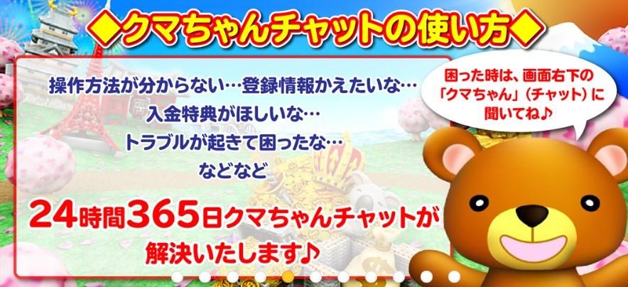 24時間日本語対応で安心!カチドキの日本語サポート