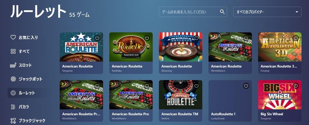 Casinoin(カジノイン)で遊べるルーレット
