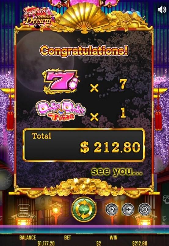 ここまでの1プレイで花魁ラッシュ7回(無料スピン49回)、DokiDoki Time1回、計212.80ドルの勝利