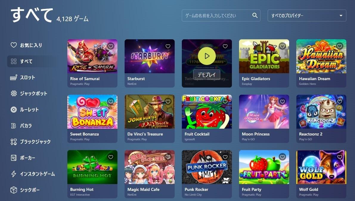 カジノインならほとんどのカジノゲームが無料で楽しめる!