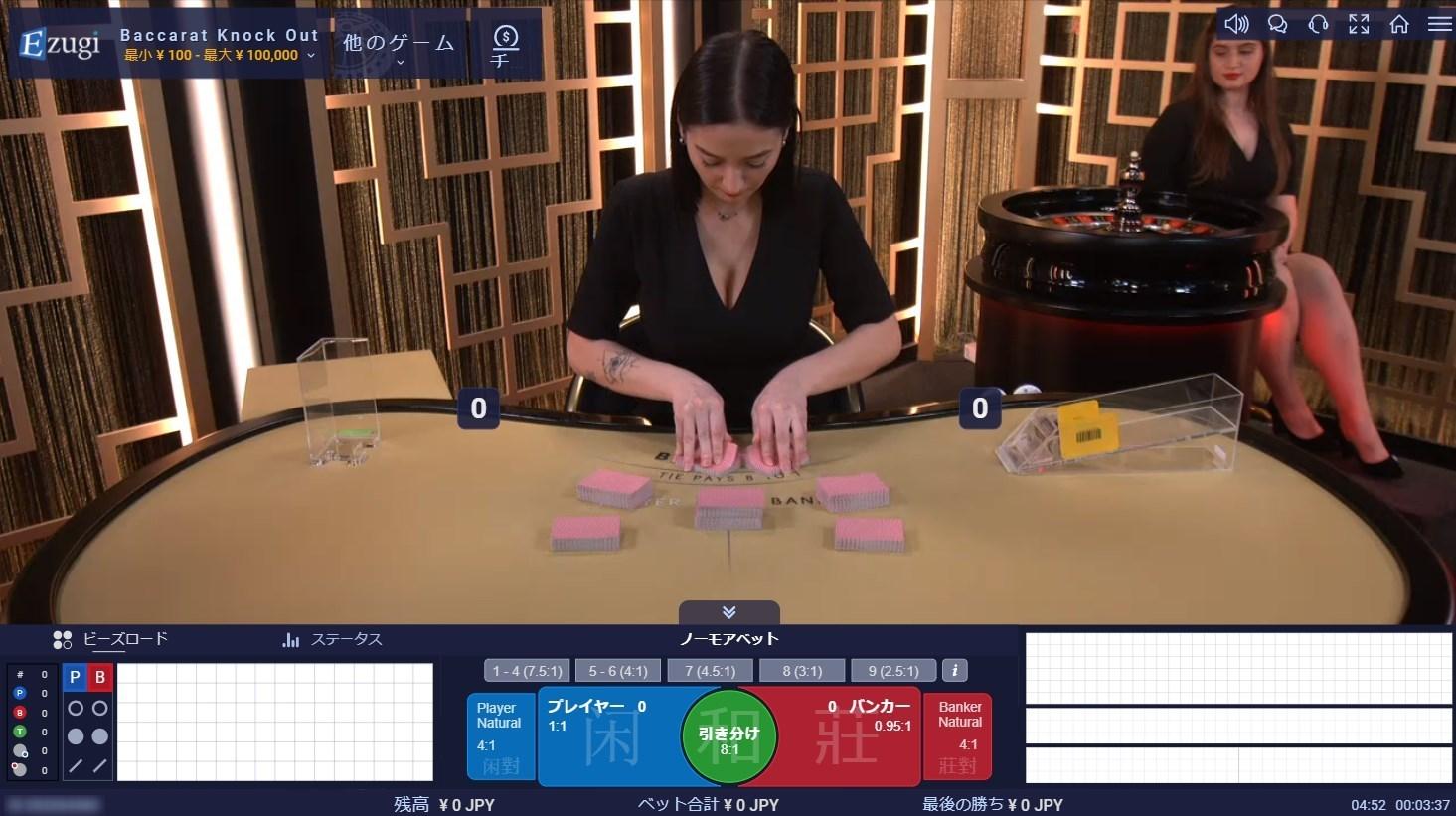 間近でプロのカジノディーラーのカード裁きを見れば、ゲームが楽しめるのも間違いなし!