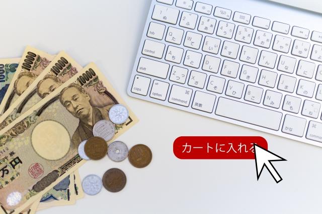 海外電子マネー決済サービス