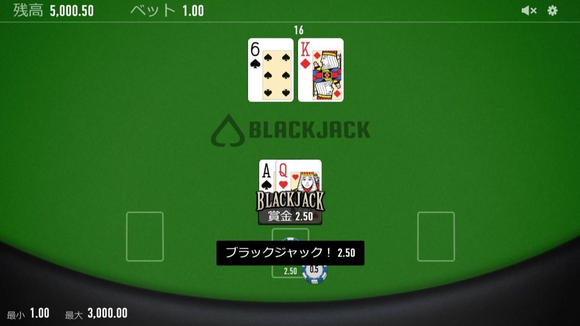 ブラックジャック・ネオ(Blackjack Neo)
