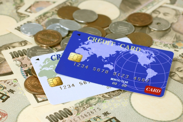 クレジットカードの利用限度額